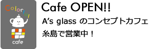 A's glass Cafe OPEN